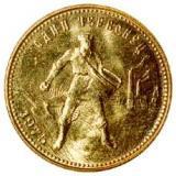 Монета Золотой червонец