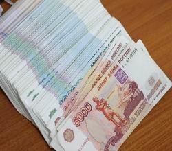 Где взять 150000 рублей срочно в кредит сайт кредит европа
