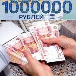 Потребительский кредит до 1000000 без поручителей мтс банк кредит онлайн на карту
