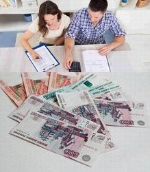 Кредит с 20 лет (онлайн заявка) - где дают?