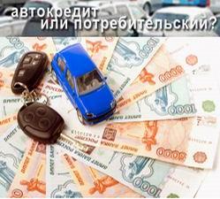 Хоум Кредит банк в Ярославле - адреса отделений