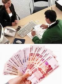 Деньги в долг,оформление за считанные минуты