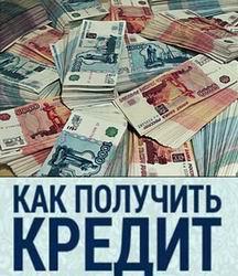 Как подключить мобильный банк Росбанка?