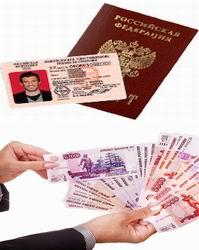 Ипотечный кредит для пенсионеров в Сбербанке РФ