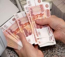 Взять деньги в долг - Калининград - доска