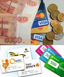 Займ электронными деньгами на карту