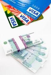 получить кредитную карту онлайн без прихода в банк термобелье