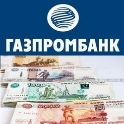 Банк Советский в Санкт-Петербурге: вклады и кредиты
