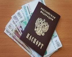 Получить кредит по паспорту в банке деньги на счет мобильного телефона в кредит