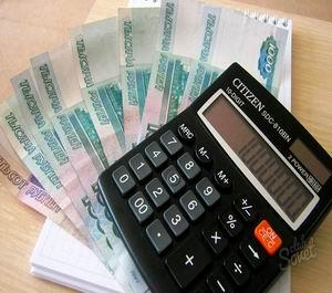 Документы для оформления вычета по ипотечным процентам.
