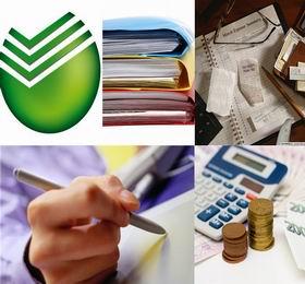 Ипотечный кредит от Сбербанка выдается только в рублях и только единовременно.