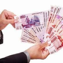 Банк Открытие - потребительский кредит, процентная ставка