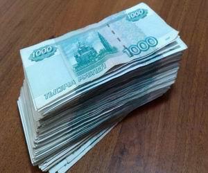 Взять кредит 50000 по паспорту