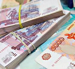 Краснодар - Дам деньги в долг под расписку от частного