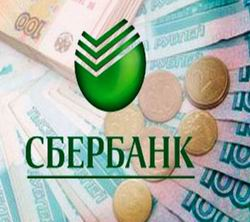 Интернет-заявка на кредит на карту банка