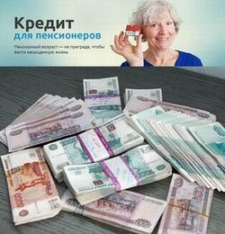 Кредиты, кредитование русских и русскоязычных в Германии