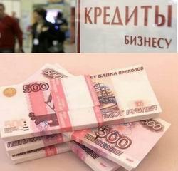 Срочно взять займ на 50000 рублей с плохой кредитной