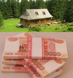 Кредит под залог земельного участка: на строительство дома