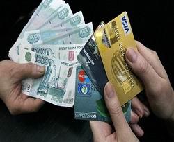кредитная карта сбербанк 50000 покрывала