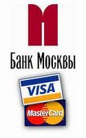 кредитная карта банка хлынов оформить