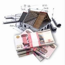 Как получить льготный займ на строительство