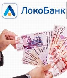 Где взять кредит на свадьбу в Украине и Киеве