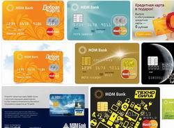 Мдм банк оформить кредитную карту