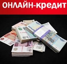 Заявление в банк о кредитных каникулах