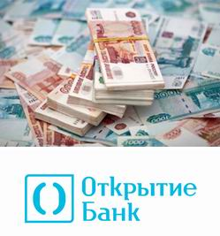 From the collection Новые мфо займы по россии
