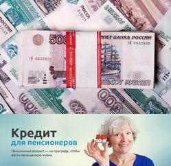Ограничение пенсии работающему пенсионеру в украине