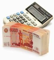 Кредит наличными 1 миллион рублей в Альфа-Банке