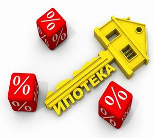 Условия кредитования и процентные ставки
