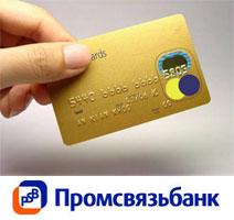 кредитная карта оформить онлайн комсомольск-на-амуре