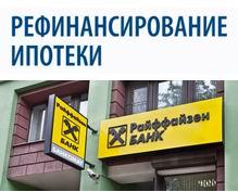 Кредитная карта Банка Хоум Кредит - оформить
