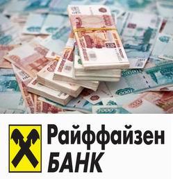 Кредитные уловки банков Как избежать подвода при взятии