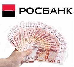 Росбанк кредит наличными онлайн кредит 60000 без справок и поручителей