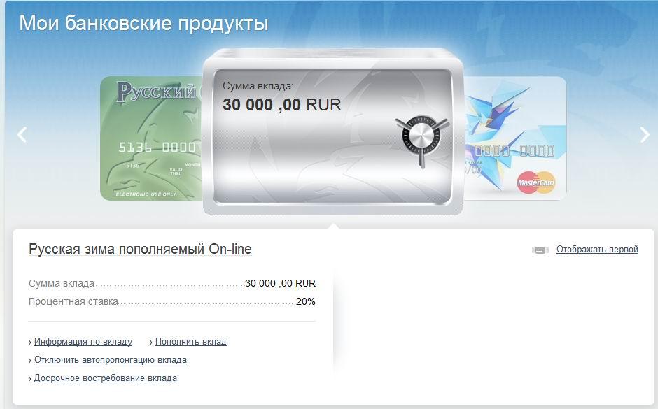 кредит по паспорту без справок москва хотите сделать мгновенный кредит на карту