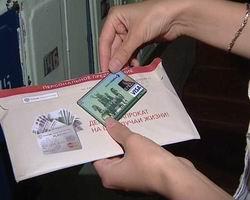 ФинЛайн Москва выдает деньги под залог автомобиля