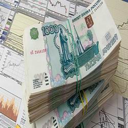 samye vysokie moscow - Проценты в банках на кредит на сегодня