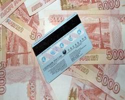 Взять кредит под залог ПТС автомобиля в банке в Москве