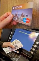 Комиссия сбербанка за снятие с кредитной карты