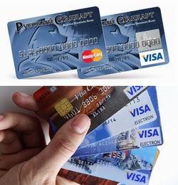 Visa electron и Visa classic: разница