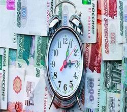Займы с 18 лет онлайн на карту без проверок срочно