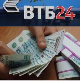 Мини займы на банковскую карту: онлайн кредит мгновенно на