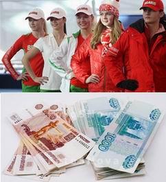 Кредитная карта русский стандарт Канск, кредитная