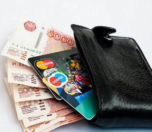 Взять кредит через интернет на карту как получить кредит индивидуальному предпринимателю