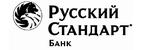 Кредит наличными на 500000 рублей, взять потребительский кредит на 500 тысяч рублей онлайн — «Альфа-Банк»