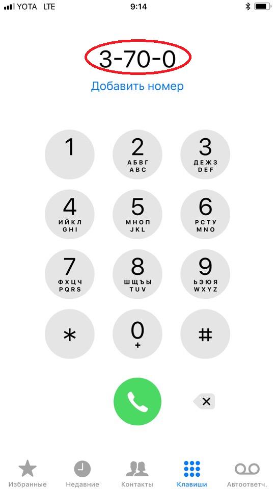 райффайзенбанк взять потребительский кредит калькулятор