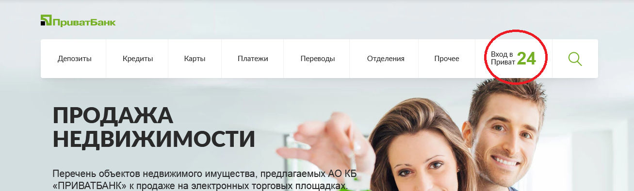 Онлайн заявка альфа банк кредитная карта 100