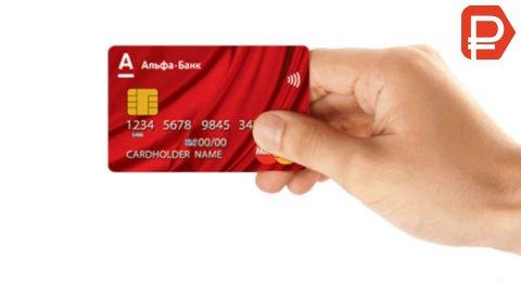 взять кредит в сбербанке с плохой кредитной историей отзывы